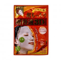 Masque Advanced Penetrating 3D Face Mask