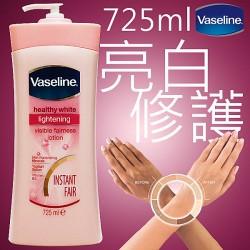 Lait pour le corps Vaseline... 825